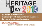 Northern Cape Government commemorates 2019 National Heritage Day